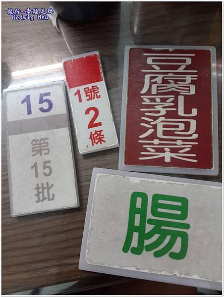 2014-07-27 油庫口麵線 (4)-2