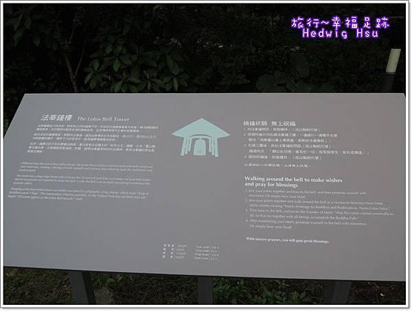 DSCN6781-009