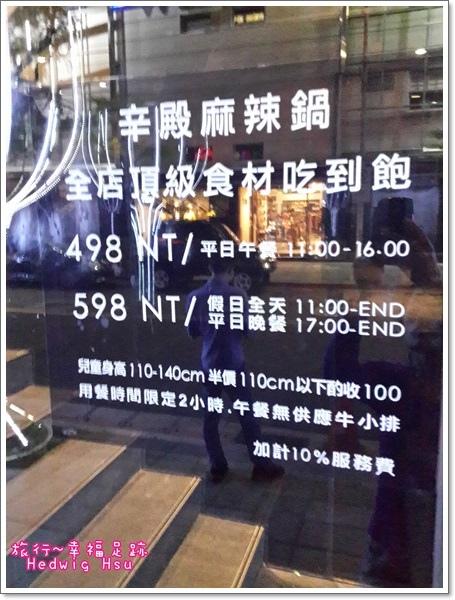2014-10-19 20.45.37-001