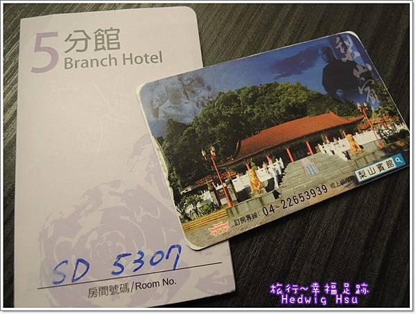 DSCN8098-012