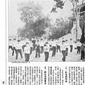 倉海國術社簡介2.jpg