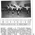 倉海國術社簡介3.jpg