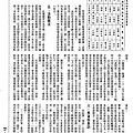 倉海國術社簡介4.jpg
