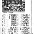 倉海國術社簡介5.jpg