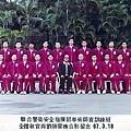 聯合警衛安全指揮部拳術師資訓練班.jpg