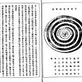 陳鑫纏絲精圖.jpg