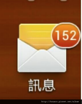 螢幕快照 2014-01-26 下午11.58.05