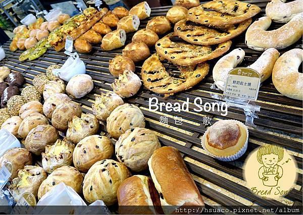 麵包歌_Fotor.jpg