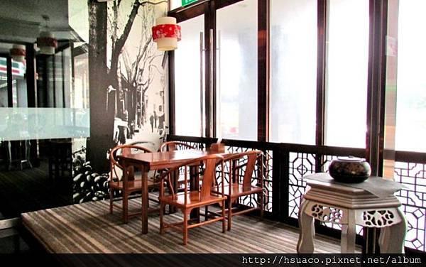 中南海酒店