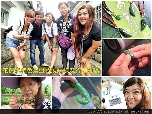 IMG_1308_Fotor_Collage_Fotor.jpg