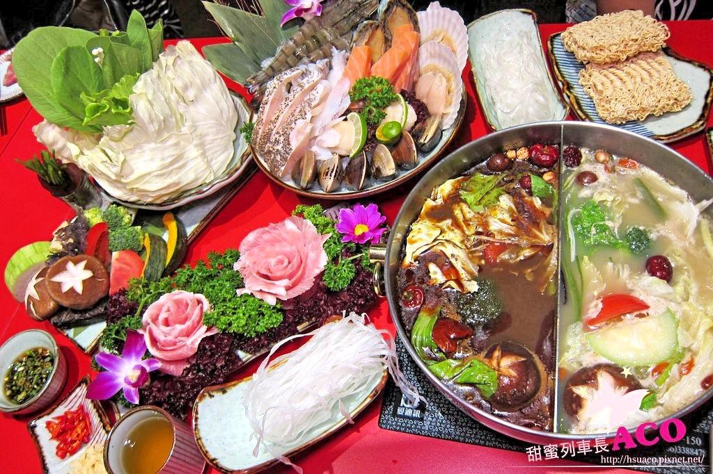 Basement 頂級鴛鴦養生鍋