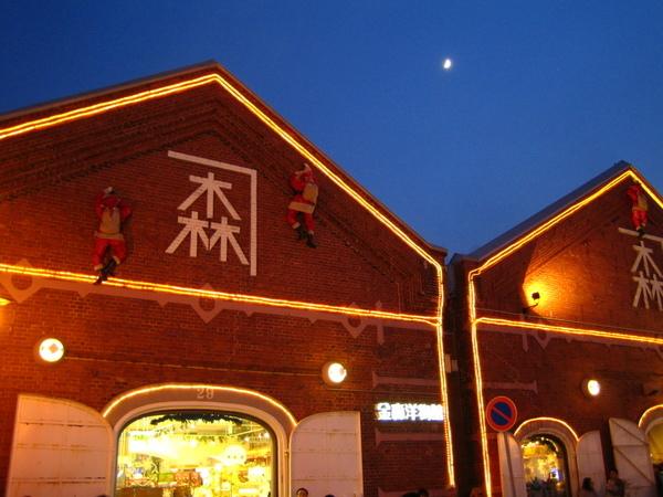 函館的觀光點~ 聖誕老公公超可愛