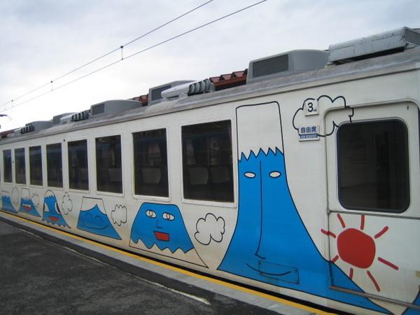富士山觀光火車