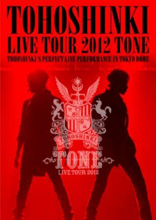 演唱會DVD
