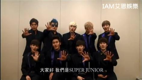 SJ給昇基的祝賀視屏