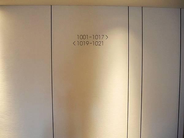 P1060308 - 複製.JPG