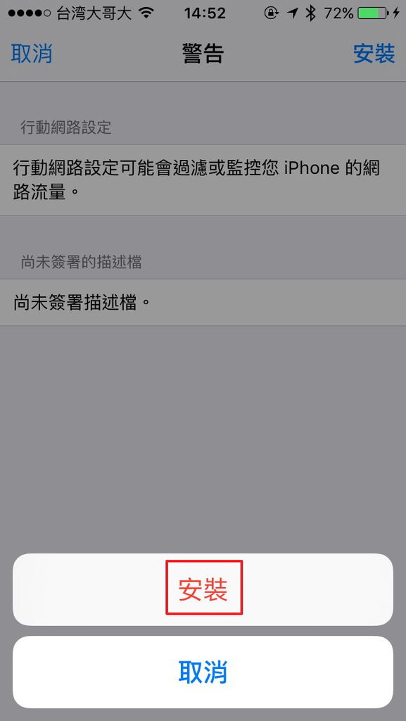 iOS-Step-6.jpg