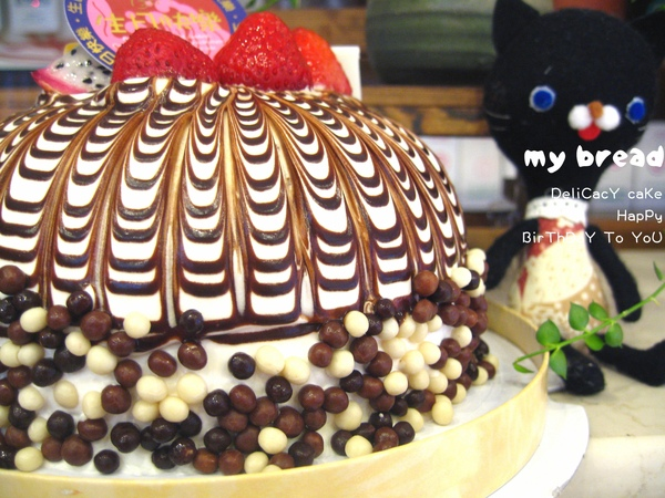 生日蛋糕.jpg