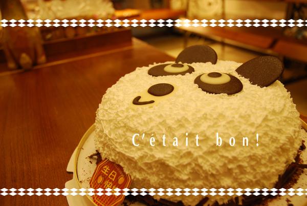 熊貓蛋糕.jpg
