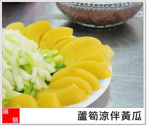 蘆筍涼伴黃瓜.JPG