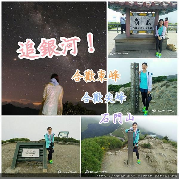 PhotoGrid_1534259646993.jpg