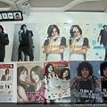 SUK收藏09