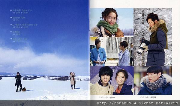 愛情雨歌詞本09