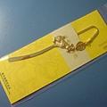 北京故宮的豼貅書籤