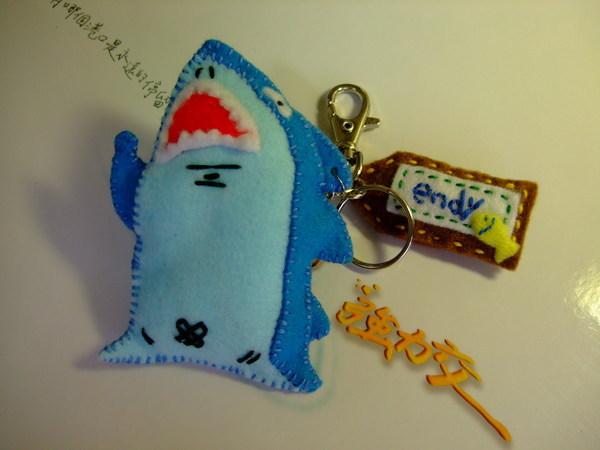 endy-閃光魚(不要再遊戲人間啦)