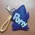 bluepony