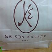 Maison Kayser (5).JPG