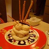 Häagen-Dazs 精選盤餐