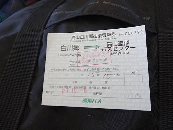 DSC04519