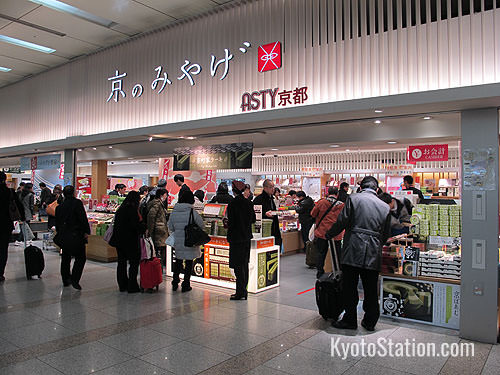 40-Asty_Shopping4