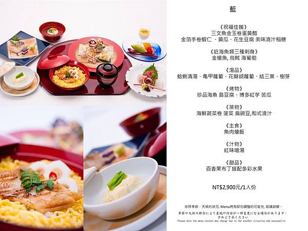 thumbnail_雲海-藍