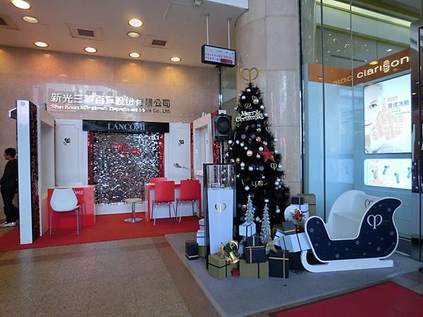 聖誕彩妝活動-1