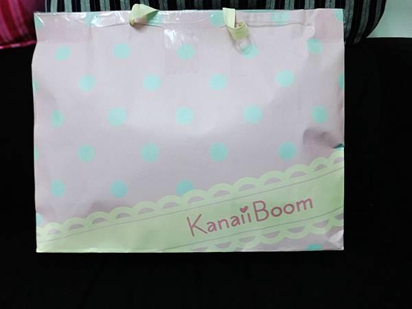 kanaii boom-1