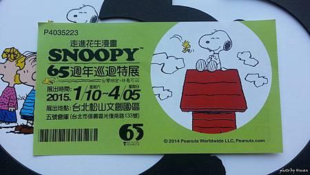 Snoopy-3.jpg