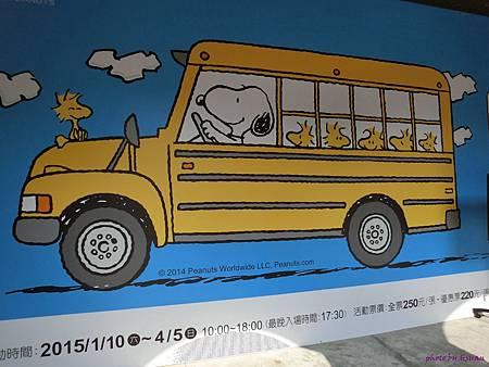 Snoopy-6.jpg