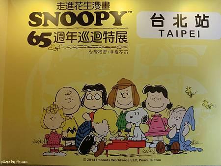 Snoopy-7.jpg
