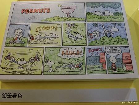 Snoopy-11.jpg
