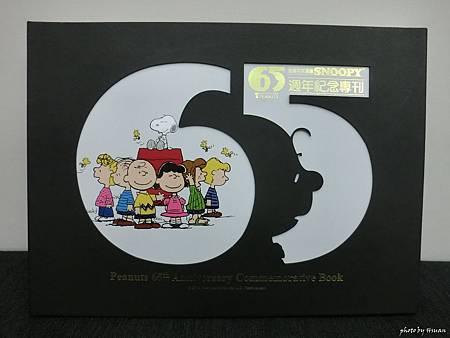 Snoopy-75.jpg