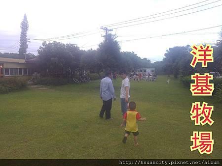 2014-07-04-11-34-48_deco.jpg