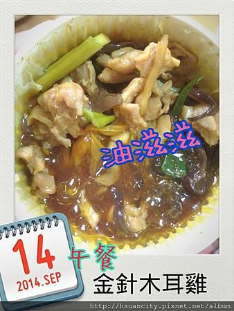 禾康月子餐前六天 (9).jpg