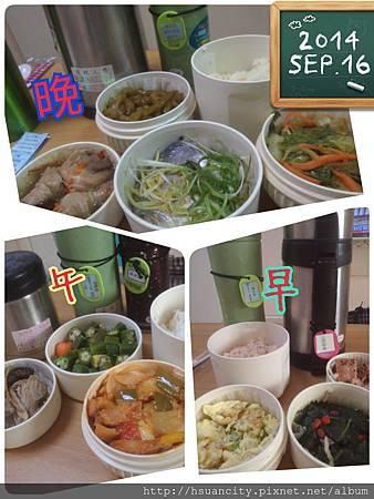 禾康月子餐前六天 (10).jpg