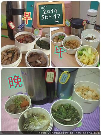 禾康月子餐前六天 (11).jpg