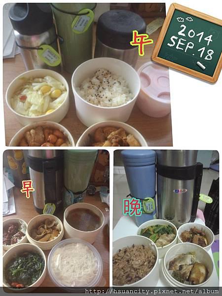 2014-09-18-21-16-22_deco