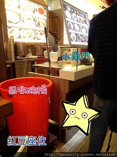 2015-04-14-16-23-43_deco.jpg