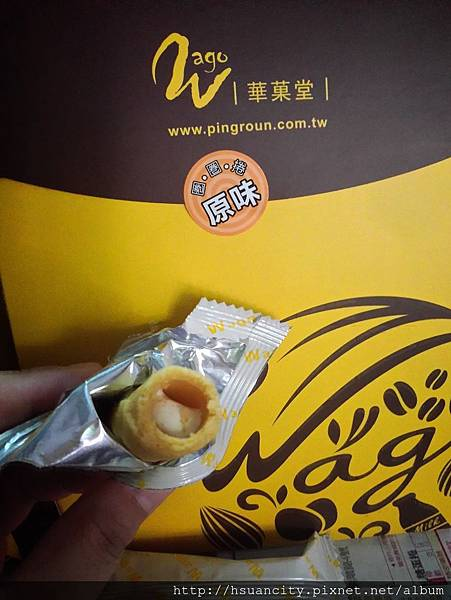 華菓堂-圈圈捲 (4)