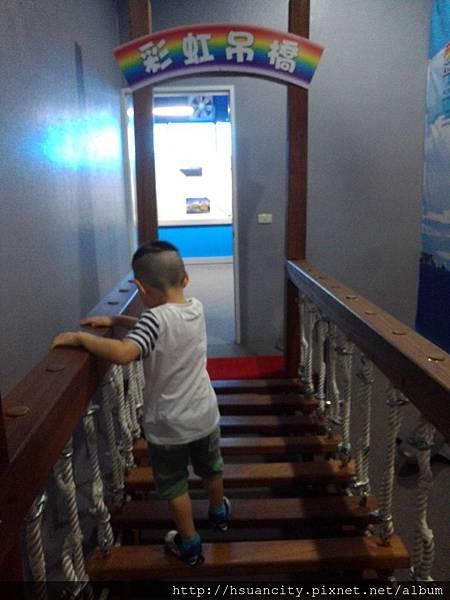 陽明海運海洋探索館